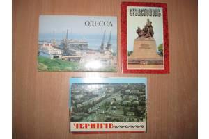 Старовинні листівки