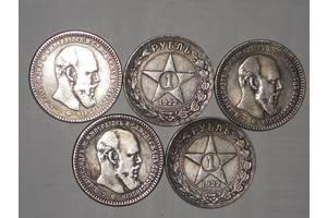 Царские монеты