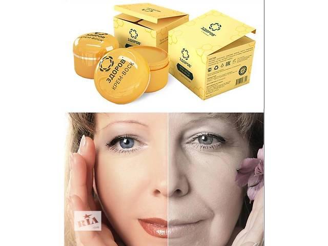 Антвозрастной крем воск Здоров от морщин- объявление о продаже  в Николаеве