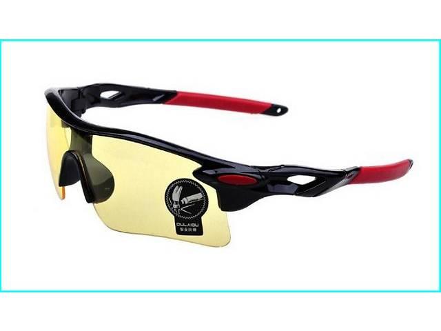 Антибликовые очки. Противоударные.Доставка вся Украина Киев- объявление о продаже  в Киеве