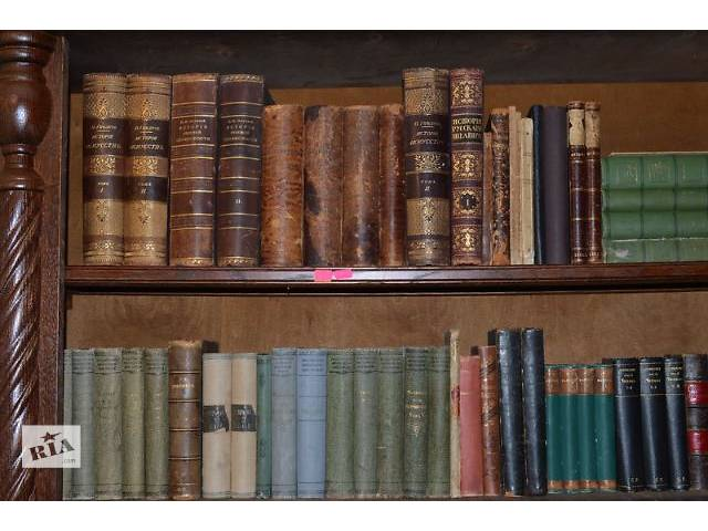 продам Антикварные книги бу в Киеве