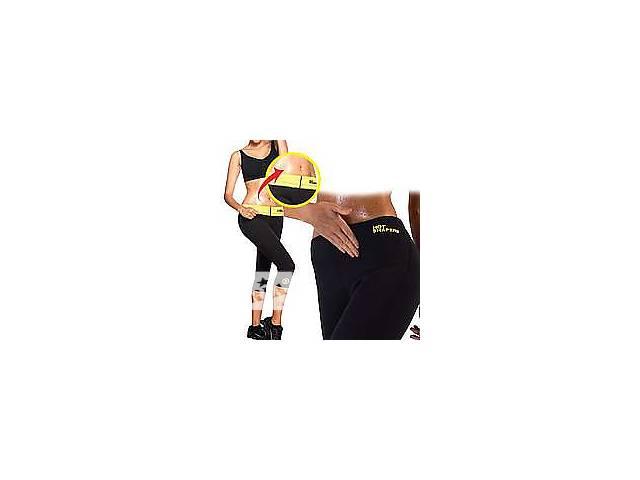 купить бу Антицеллюлитные брюки для похудения HOT SHAPER PANTS шорты в Николаеве