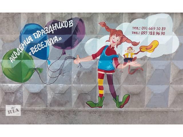 бу Аниматор на детский праздник ( аквагрим, игра, велосипед ) в Черкассах