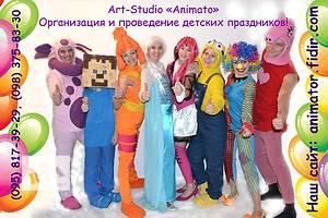 Артисты, аниматоры