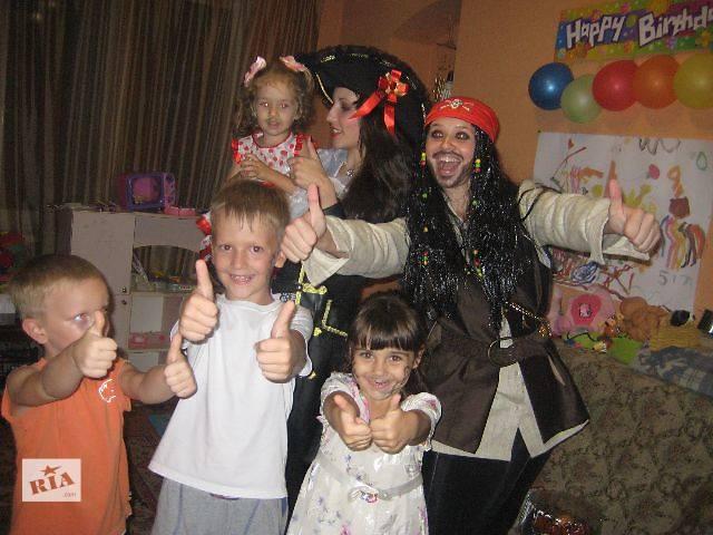 бу Аниматоры Херсон. Детские праздники Херсон. Клоуны. Пираты. Феи. в Херсоне