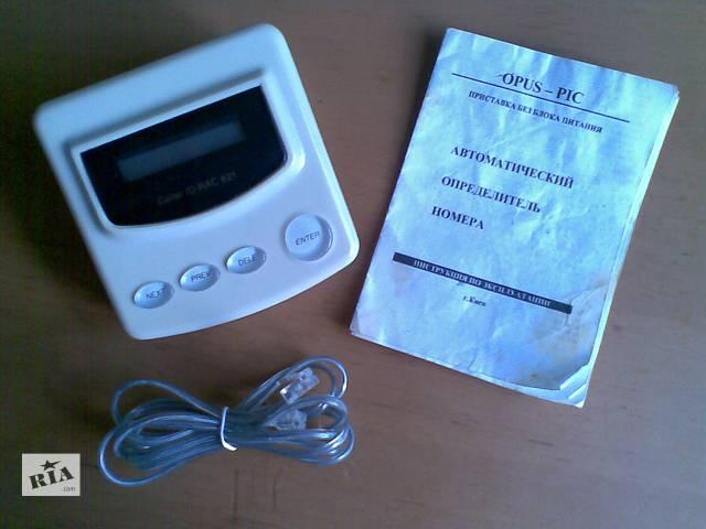 купить бу АОН к стационарному телефону Caller ID RAC 621 под ремонт в Киеве