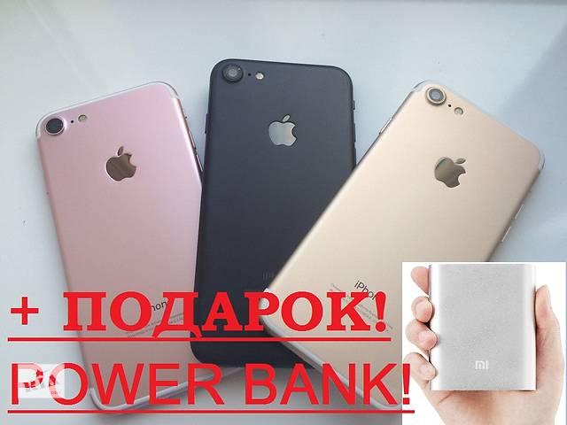 """продам Apple (АЙфон) Iphone 7 4.7"""" 4G! 32Gb! 6-Ядер! 2Gb-Озу! Корея! Оплата После Проверки Товара! Получи в Подарок Power Bank! бу в Одессе"""