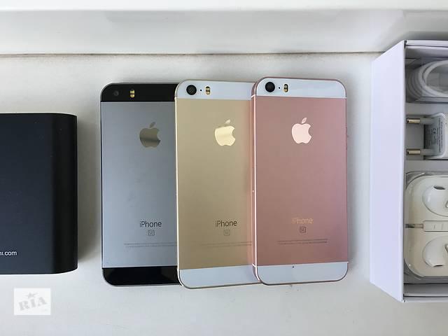 Apple iPhone 5 SE 4-дюйма! 3G! Quad Core! MTK 6589! Копия. Новый товар! Высокое качество! Без Предоплат! ЗВОНИ И ПОЛУЧИ ПОДАРОК- объявление о продаже  в Киеве