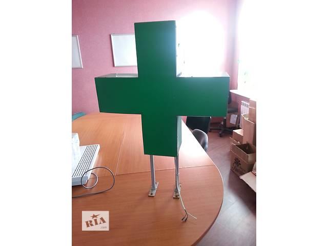 купить бу Аптечный крест в Донецке