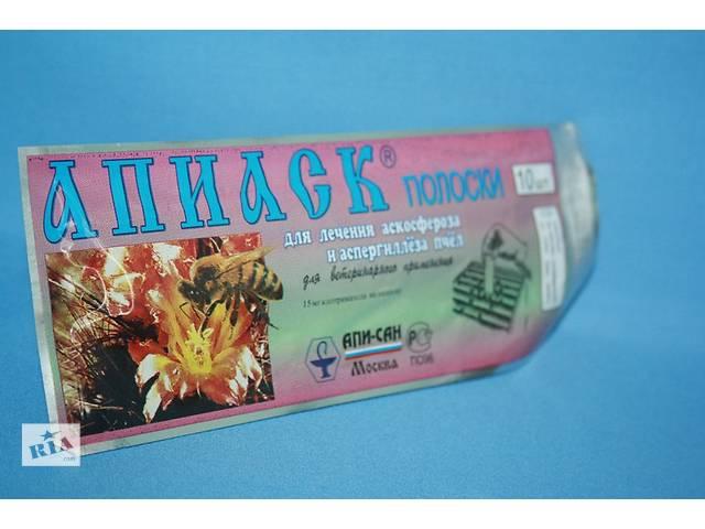 Апиаск ( 10 полосок в упаковке) Апи-Сан.Россия.- объявление о продаже  в Киеве
