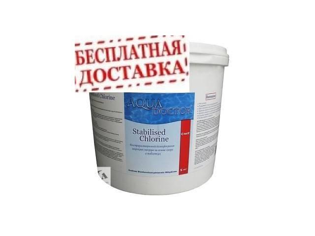 купить бу Шок Хлор.AquaDoctor C-60T 5 кг в Днепре (Днепропетровске)