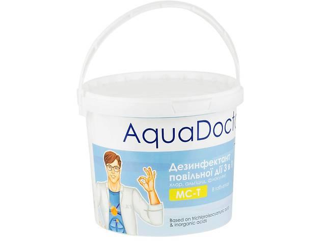 купить бу Мульти таб.AquaDoctor mc-t 5 кг. Бесплатная Доставка! в Днепре (Днепропетровск)