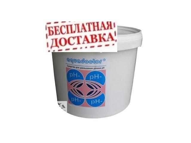 AquaDoctor pH минус 5 кг- объявление о продаже  в Днепре (Днепропетровске)