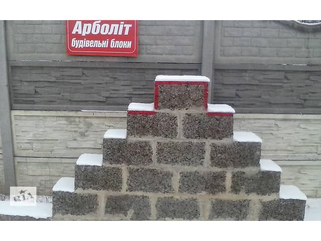 продам арболитовые конструкционные блоки бу в Здолбунове