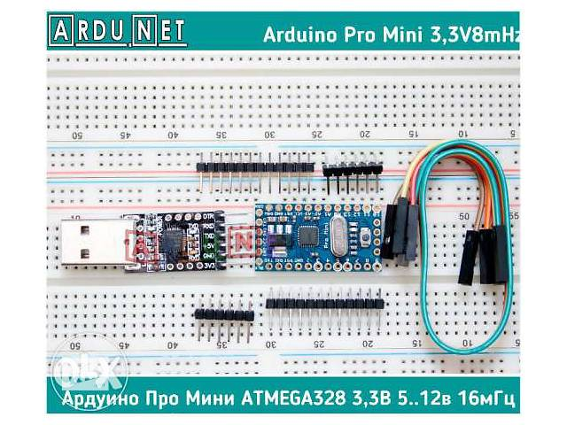 Bootloader Development - Arduino