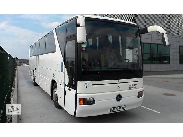 продам Аренда автобусов, пассажирские перевозки, ТРАНСФЕР. Недорого! бу в Киевской области