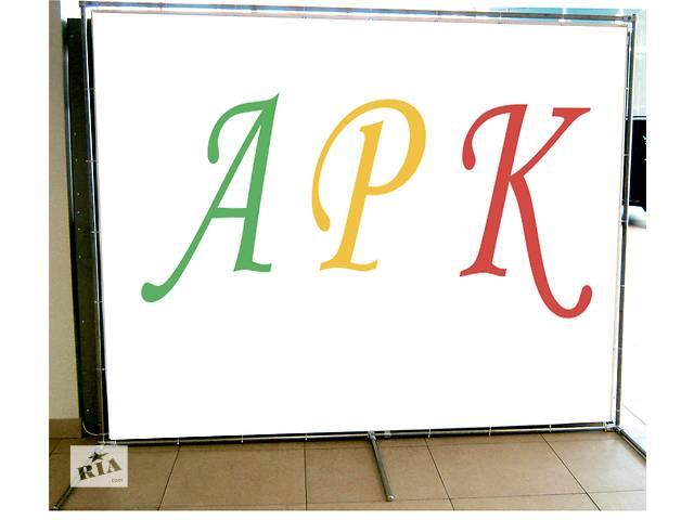 Аренда Бренд-Волл- объявление о продаже  в Днепре (Днепропетровск)
