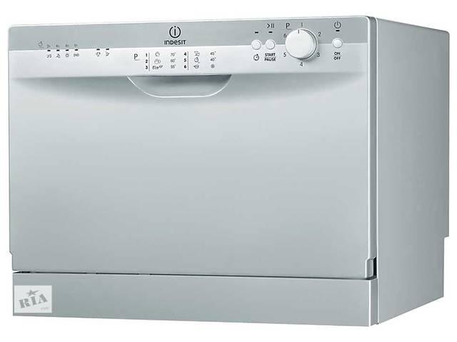 купить бу Аренда компактной посудомоечной машины в Киеве в Киеве
