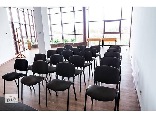 купить бу Аренда конференц зала  в Украине