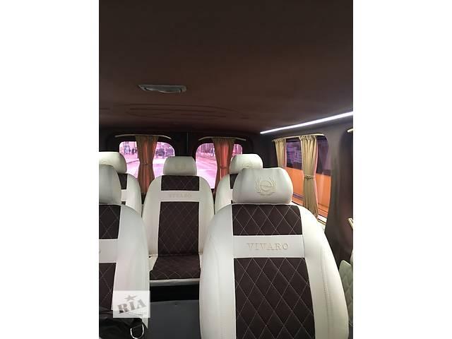 продам Аренда микроавтобуса VIP класса.Транспортное обслуживание делегаций бу в Донецкой области