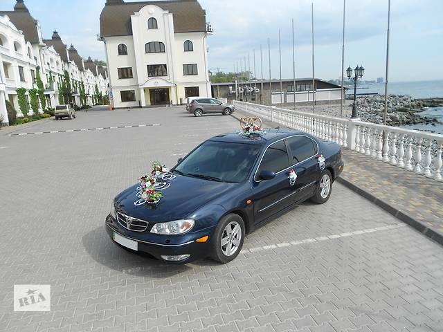 бу Аренда прокат комфортабельного автомобиля на свадьбу в Одессе