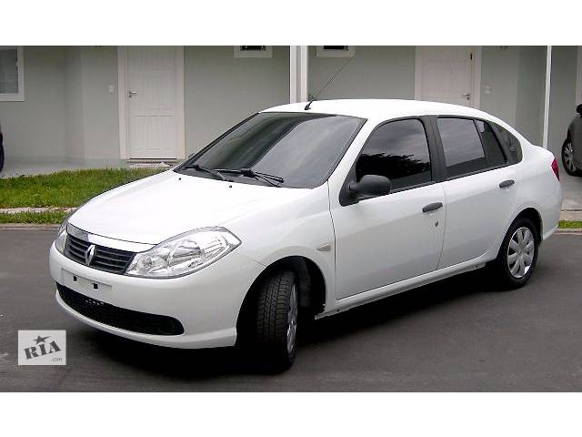 Аренда, Прокат Renault Symbol 2012 1.4 мех- объявление о продаже  в Одессе