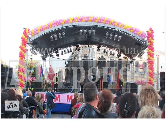 продам Аренда сцены, звукового и светового оборудования для проведения концертов бу  в Украине