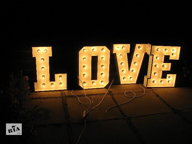купить бу Аренда светящихся букв для фотосессии в Днепре (Днепропетровске)
