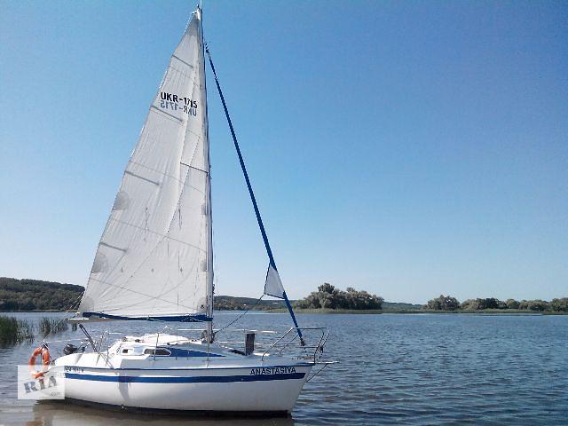 бу Аренда яхты,катера,лодки в Харьковской области