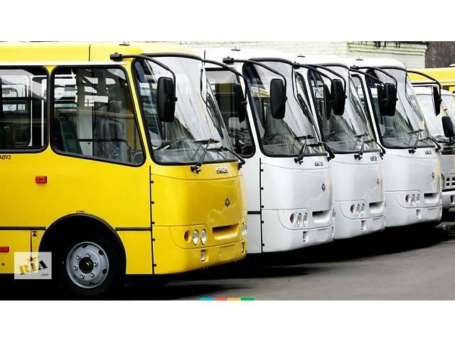 купить бу Аренда заказ автобуса микроавтобу 18,19,20,21,22,23,27 мест в Днепропетровской области