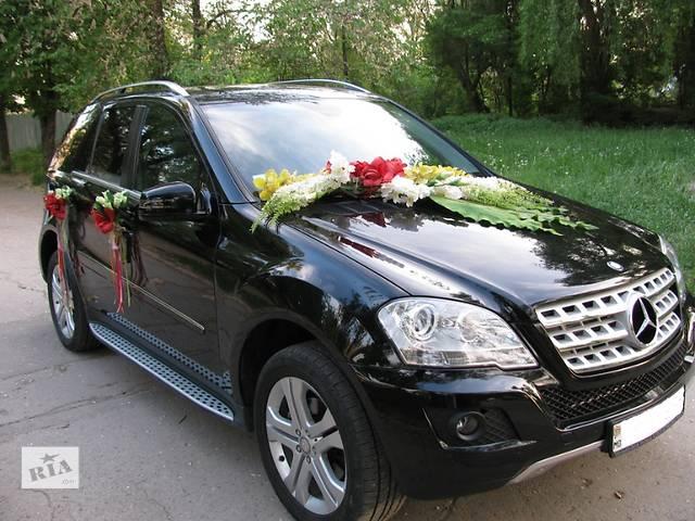 Аренда / заказ / прокат автомобиля (авто) на свадьбы и торжества- объявление о продаже  в Хусте