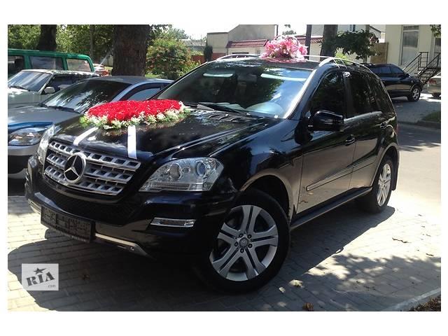 купить бу Аренда / заказ / прокат автомобиля (авто) на свадьбы и торжества в Закарпатской области
