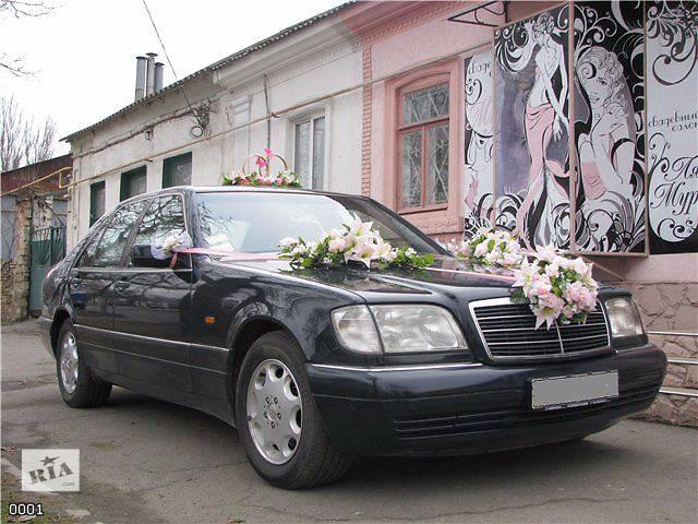 купить бу Аренда авто на свадьбу в Херсоне
