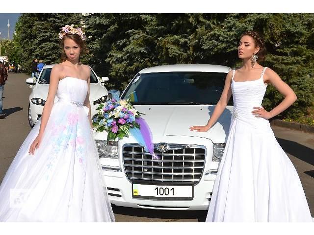 Аренда Chrysler 300(Крайслер 300С) на вашу свадьбу- объявление о продаже  в Киеве