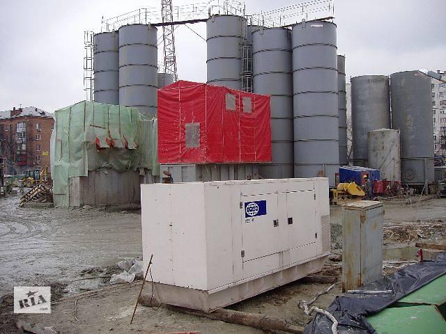 продам Аренда дизельного генератора 250 кВа/200кВт бу  в Украине