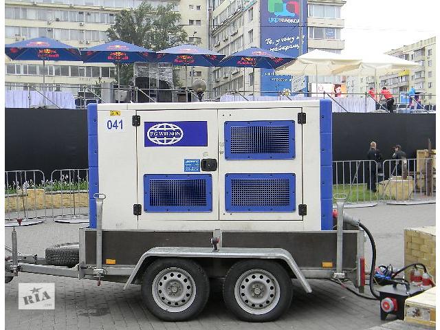 Аренда дизельного генератора. Генератор в прокат- объявление о продаже  в Киеве
