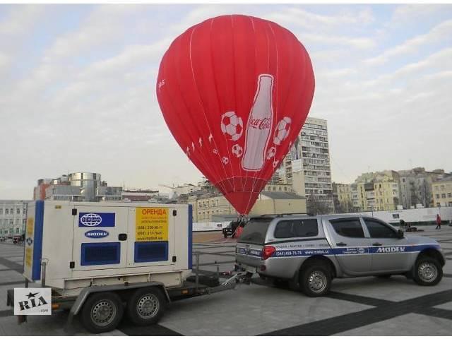 Аренда и прокат дизельных генераторов от 22-700 кВа.- объявление о продаже  в Киеве