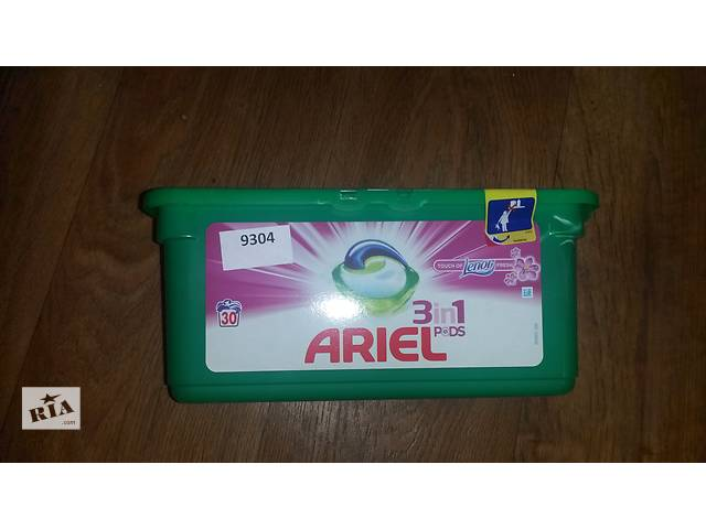 продам ARIEL 3-в-1 Touch of Lenor капсулы для стирки универс., 30 шт. бу в Мариуполе