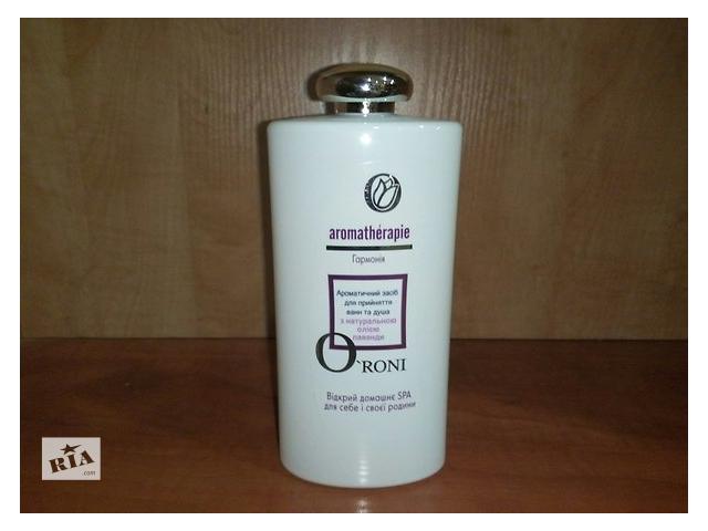 Ароматические средства для принятия ванн ORONI c маслами в ассортименте- объявление о продаже  в Киеве