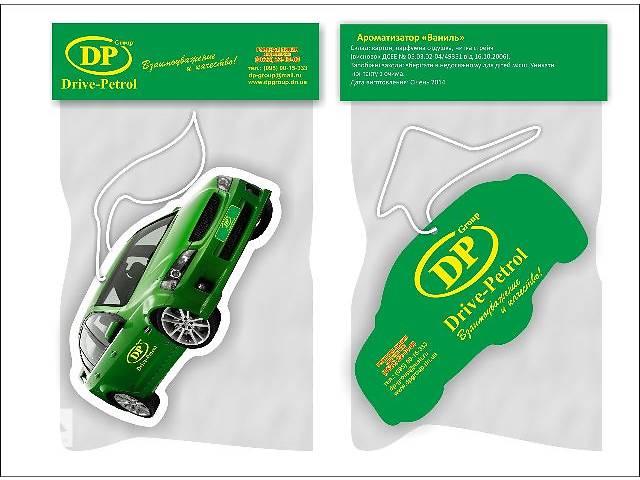 бу Ароматизаторы с логотипом Вашей фирмы! в Днепре (Днепропетровске)
