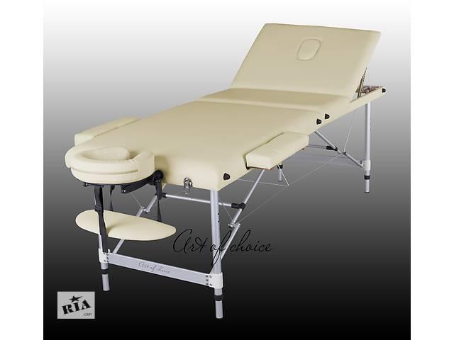 бу Акционная цена на алюминиевый легкий массажный стол JOY Comfort.  Бесплатная доставка в Киеве