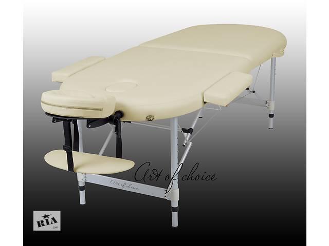 бу Весенняя скидка на алюминиевый, переносной массажный стол TES без углов. Бесплатная доставка в Киеве