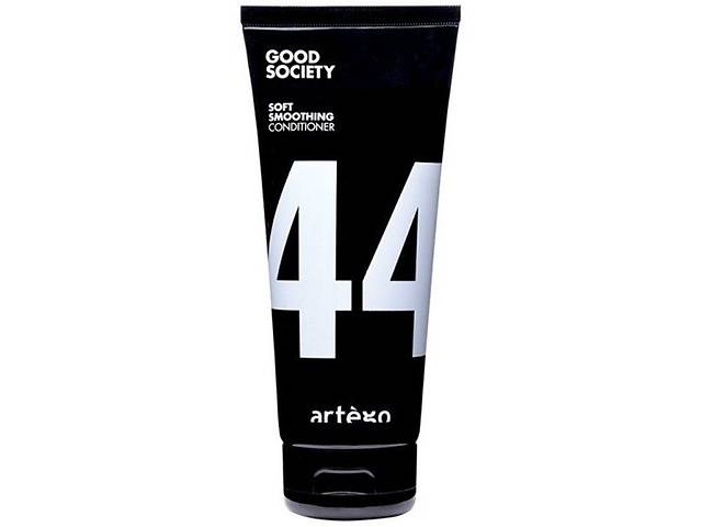 бу Artego Good Society Soft Smoothing 44 conditioner - Кондиционер для гладкости волос  в Украине