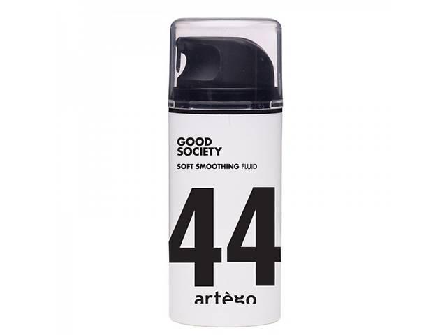 Artego Good Society Soft Smoothing 44 fluid - Флюид для гладкости волос, 100 мл- объявление о продаже   в Украине