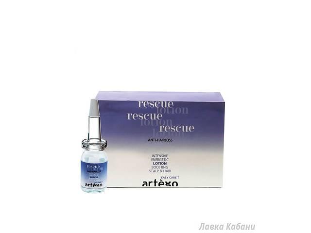 бу Artego Rescue lotion - Ампули від випадіння волосся, 10шт х 8 мл  в Украине
