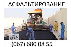 Асфальтирование, строительство дорог, ремонт дорожного покрытия