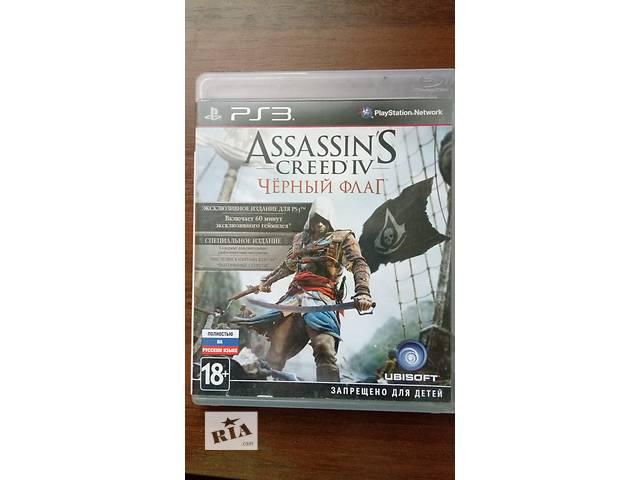 Assassins Creed IV (черный флаг) специальное издание.- объявление о продаже  в Киеве