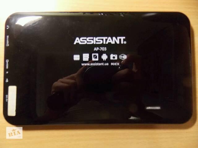 продам ASSISTANT AP-703 бу в Черкассах