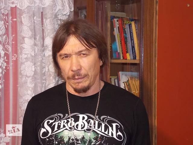 купить бу Астрология   в Украине