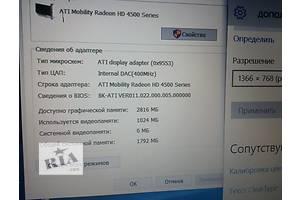 б/у Ноутбуки Asus Asus K52